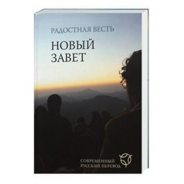 NT+PS+PRO RUSSE COURANT , HC BLEU -w670343