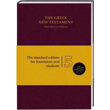 THE GREEK NEW TESTAMENT -2682n