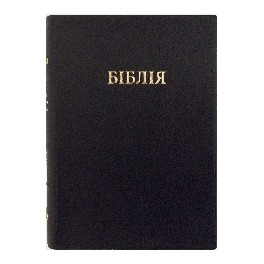 B.UKRAINIEN (OKIENKO '62)-9789667136925 -W635209