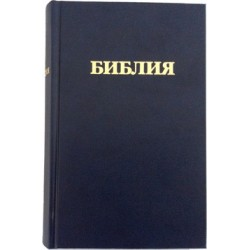B.RUSSE-9783438081605