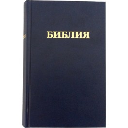 B.RUSSE-9783438081605 -W670210