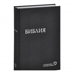 B.RUSSE (BSR) Grand format-9785855244342