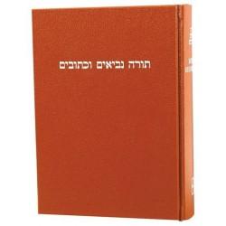 Biblia Hebraica Stuttgartensia compacte