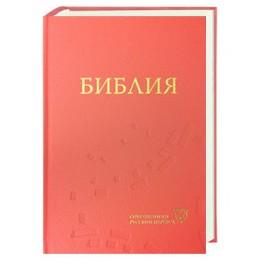 B. RUSSE SYNODAL 9785855245325 -w670836