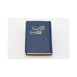 bible arabe courant mini 10x13x3