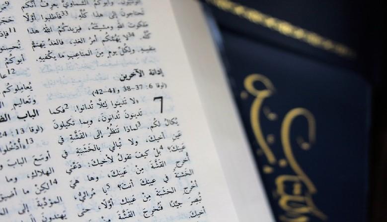 Stock de Bibles en langues étrangères